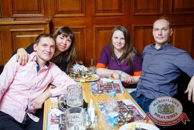 День защитника Отечества, 23 февраля 2017 - Ресторан «Максимилианс» Казань - 56