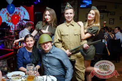 День защитника Отечества, 23 февраля 2017 - Ресторан «Максимилианс» Казань - 58