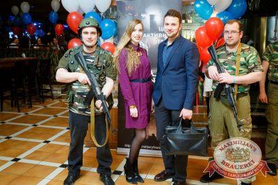 День защитника Отечества, 23 февраля 2017 - Ресторан «Максимилианс» Казань - 6