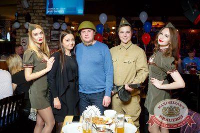 День защитника Отечества, 23 февраля 2017 - Ресторан «Максимилианс» Казань - 60