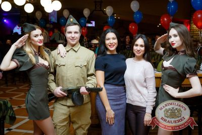 День защитника Отечества, 23 февраля 2017 - Ресторан «Максимилианс» Казань - 63