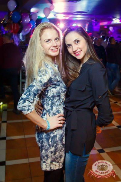 «Дыхание ночи», 23 февраля 2017 - Ресторан «Максимилианс» Казань - 20
