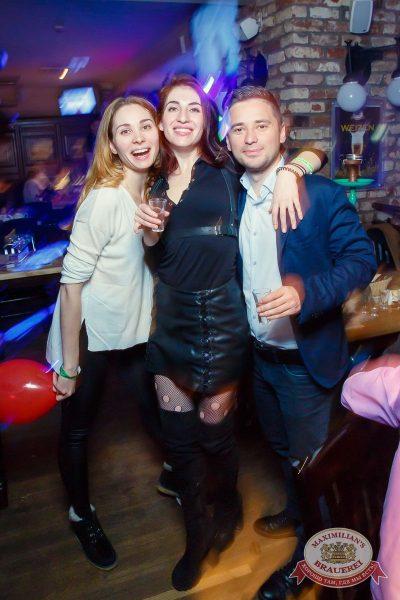 «Дыхание ночи», 23 февраля 2017 - Ресторан «Максимилианс» Казань - 21