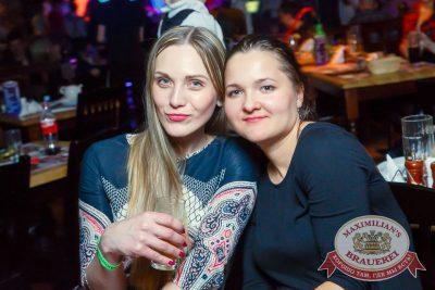 «Дыхание ночи», 23 февраля 2017 - Ресторан «Максимилианс» Казань - 22