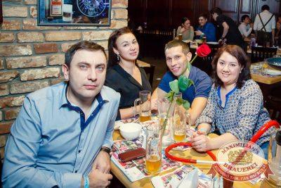 «Дыхание ночи», 23 февраля 2017 - Ресторан «Максимилианс» Казань - 23