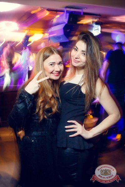 «Дыхание ночи», 23 февраля 2017 - Ресторан «Максимилианс» Казань - 27