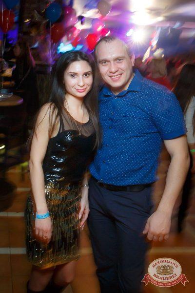 «Дыхание ночи», 23 февраля 2017 - Ресторан «Максимилианс» Казань - 30