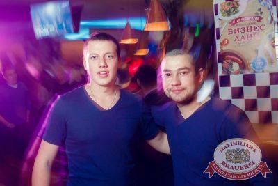 «Дыхание ночи», 23 февраля 2017 - Ресторан «Максимилианс» Казань - 31
