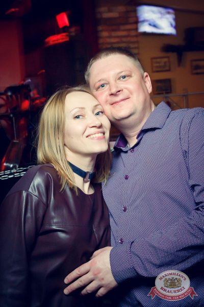 «Дыхание ночи», 23 февраля 2017 - Ресторан «Максимилианс» Казань - 32