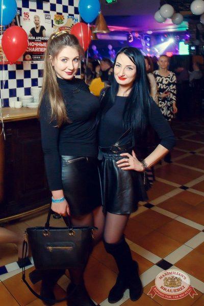 «Дыхание ночи», 23 февраля 2017 - Ресторан «Максимилианс» Казань - 33