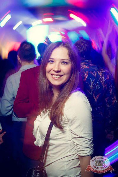 «Дыхание ночи», 23 февраля 2017 - Ресторан «Максимилианс» Казань - 38