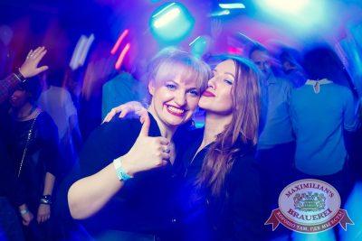 «Дыхание ночи», 23 февраля 2017 - Ресторан «Максимилианс» Казань - 42