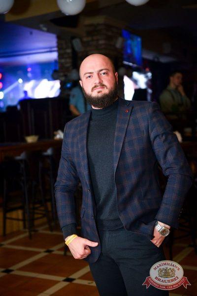 «Дыхание ночи»: Dj Kolya Funk (Санкт-Петербург), 3 марта 2017 - Ресторан «Максимилианс» Казань - 10