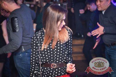 «Дыхание ночи»: Dj Kolya Funk (Санкт-Петербург), 3 марта 2017 - Ресторан «Максимилианс» Казань - 12