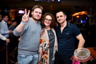«Дыхание ночи»: Dj Kolya Funk (Санкт-Петербург), 3 марта 2017 - Ресторан «Максимилианс» Казань - 13