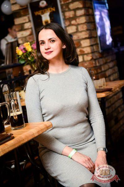 «Дыхание ночи»: Dj Kolya Funk (Санкт-Петербург), 3 марта 2017 - Ресторан «Максимилианс» Казань - 15