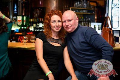 «Дыхание ночи»: Dj Kolya Funk (Санкт-Петербург), 3 марта 2017 - Ресторан «Максимилианс» Казань - 19