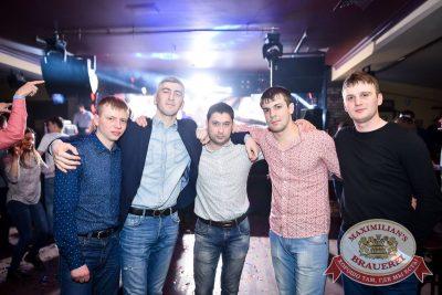 «Дыхание ночи»: Dj Kolya Funk (Санкт-Петербург), 3 марта 2017 - Ресторан «Максимилианс» Казань - 26