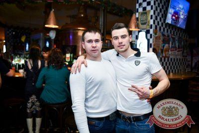 «Дыхание ночи»: Dj Kolya Funk (Санкт-Петербург), 3 марта 2017 - Ресторан «Максимилианс» Казань - 29