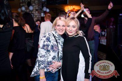 «Дыхание ночи»: Dj Kolya Funk (Санкт-Петербург), 3 марта 2017 - Ресторан «Максимилианс» Казань - 30