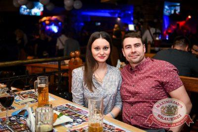 «Дыхание ночи»: Dj Kolya Funk (Санкт-Петербург), 3 марта 2017 - Ресторан «Максимилианс» Казань - 35