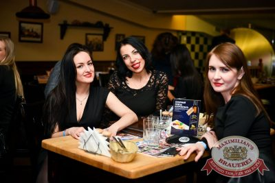 «Дыхание ночи»: Dj Kolya Funk (Санкт-Петербург), 3 марта 2017 - Ресторан «Максимилианс» Казань - 8