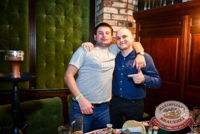 «Дыхание ночи»: Dj Squire (Москва), 17 марта 2017 - Ресторан «Максимилианс» Казань - 12