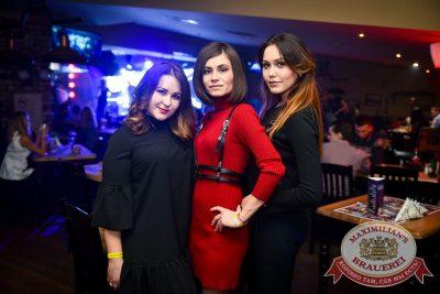 «Дыхание ночи»: Dj Squire (Москва), 17 марта 2017 - Ресторан «Максимилианс» Казань - 20