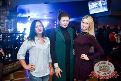 «Дыхание ночи»: Dj Squire (Москва), 17 марта 2017 - Ресторан «Максимилианс» Казань - 22