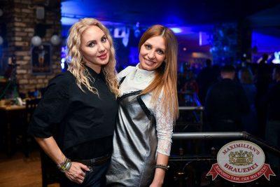 «Дыхание ночи»: Dj Squire (Москва), 17 марта 2017 - Ресторан «Максимилианс» Казань - 25
