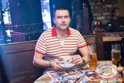 «Дыхание ночи»: Dj Squire (Москва), 17 марта 2017 - Ресторан «Максимилианс» Казань - 34