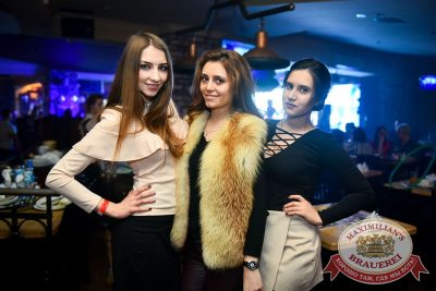 «Дыхание ночи»: Dj Squire (Москва), 17 марта 2017 - Ресторан «Максимилианс» Казань - 36
