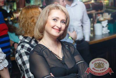 «Ночные снайперы», 26 марта 2017 - Ресторан «Максимилианс» Казань - 10