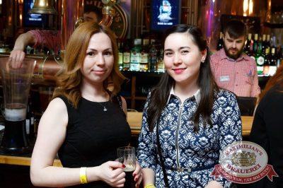 «Мураками», 30 марта 2017 - Ресторан «Максимилианс» Казань - 19