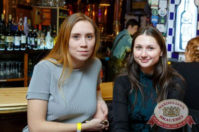 «Мураками», 30 марта 2017 - Ресторан «Максимилианс» Казань - 20