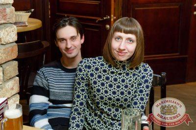 «Мураками», 30 марта 2017 - Ресторан «Максимилианс» Казань - 21