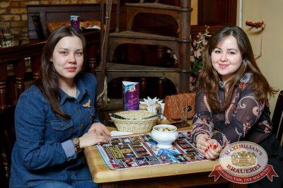 «Мураками», 30 марта 2017 - Ресторан «Максимилианс» Казань - 22