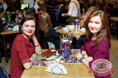 «Мураками», 30 марта 2017 - Ресторан «Максимилианс» Казань - 23