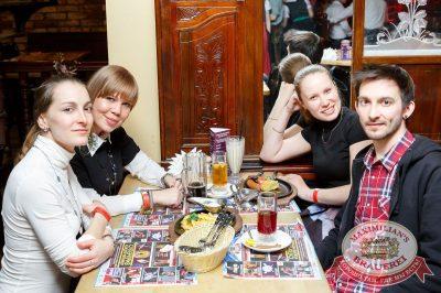 «Мураками», 30 марта 2017 - Ресторан «Максимилианс» Казань - 26