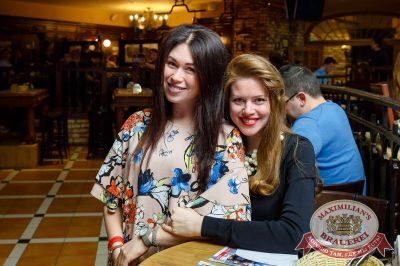 «Мураками», 30 марта 2017 - Ресторан «Максимилианс» Казань - 27