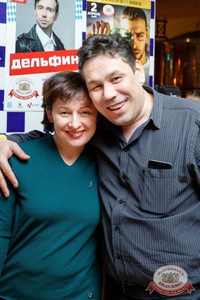 «Мураками», 30 марта 2017 - Ресторан «Максимилианс» Казань - 28