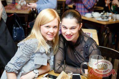 «Мураками», 30 марта 2017 - Ресторан «Максимилианс» Казань - 30