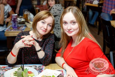 «Мураками», 30 марта 2017 - Ресторан «Максимилианс» Казань - 31