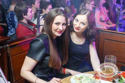 «Мураками», 30 марта 2017 - Ресторан «Максимилианс» Казань - 33