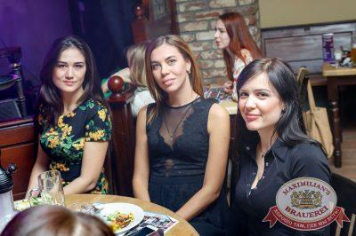 «Мураками», 30 марта 2017 - Ресторан «Максимилианс» Казань - 34