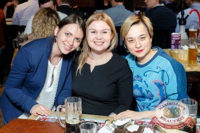 «Мураками», 30 марта 2017 - Ресторан «Максимилианс» Казань - 36