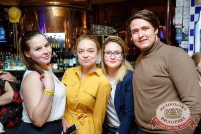 «Мураками», 30 марта 2017 - Ресторан «Максимилианс» Казань - 37