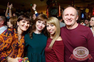 «Мураками», 30 марта 2017 - Ресторан «Максимилианс» Казань - 40