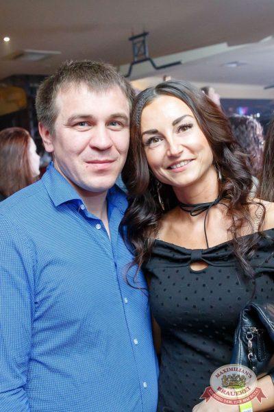 Макс Барских, 2 апреля 2017 - Ресторан «Максимилианс» Казань - 11