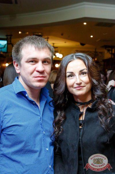 Макс Барских, 2 апреля 2017 - Ресторан «Максимилианс» Казань - 18